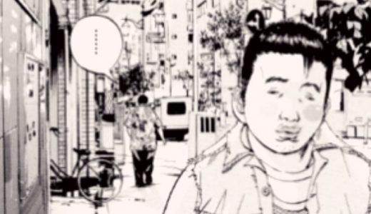 【悲報】風俗にどハマりして500万円借金した男の悲惨な末路w