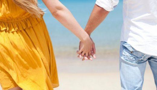 【初デートはここで決まり!】マッチングアプリや出会い系サイトでの理想の初デートについて