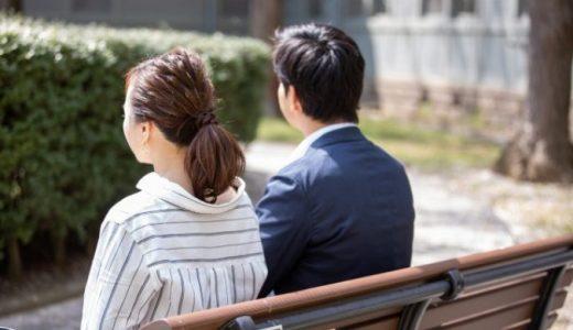 【悲しいお話】好きだけど別れる。その切ない決断に至るカップルの気持ちとは